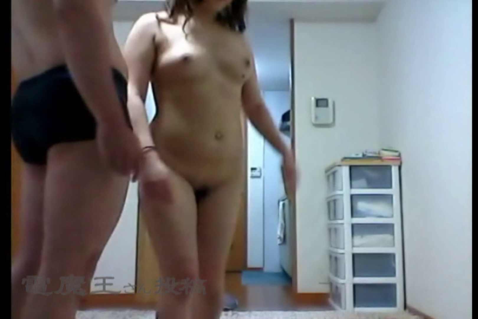 電魔王さんの「隠撮の部屋」アキラ 隠撮 | ポチャ  60画像 30