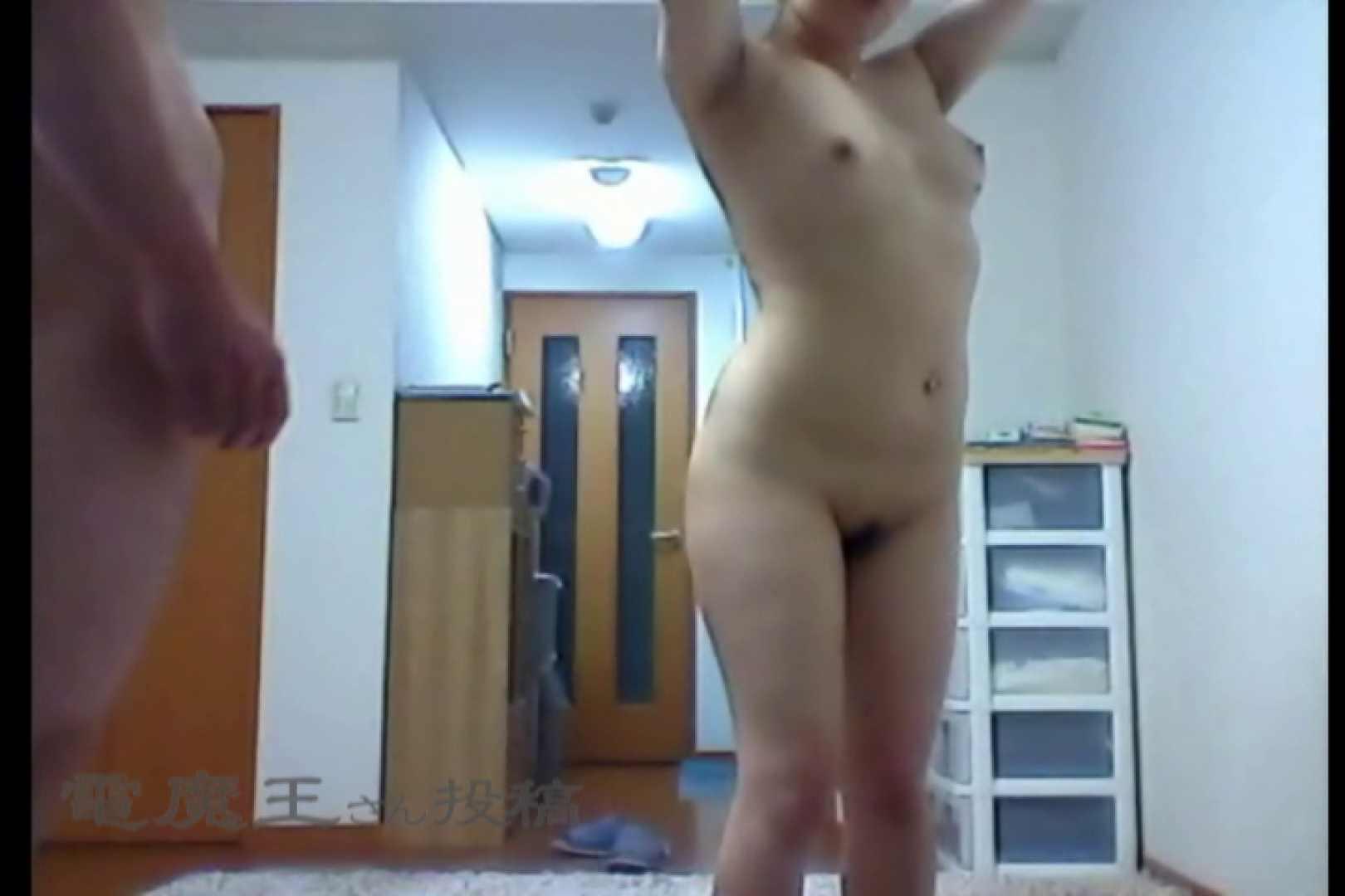 電魔王さんの「隠撮の部屋」アキラ 隠撮 | ポチャ  60画像 31