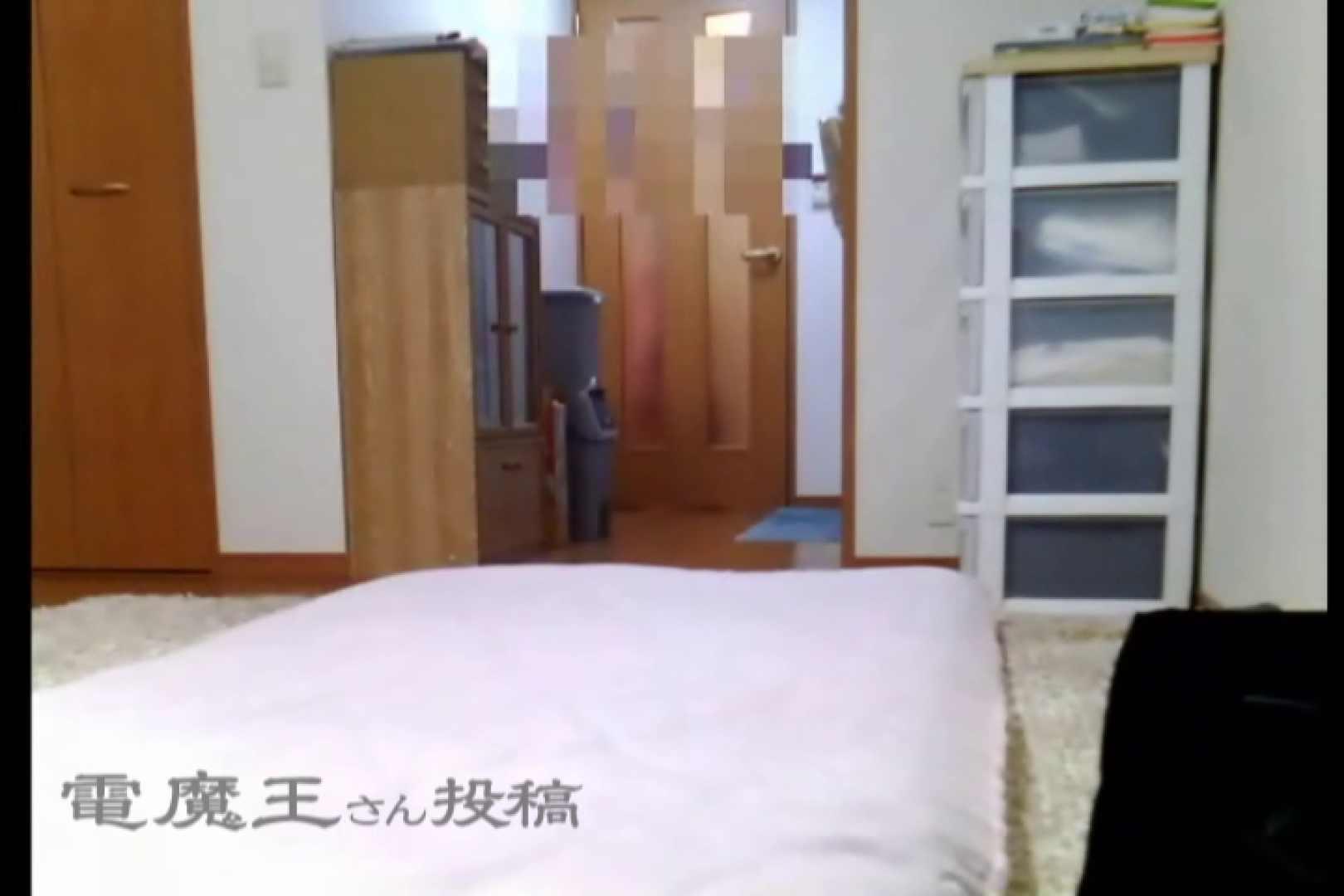電魔王さんの「隠撮の部屋」アキラ 隠撮 | ポチャ  60画像 33