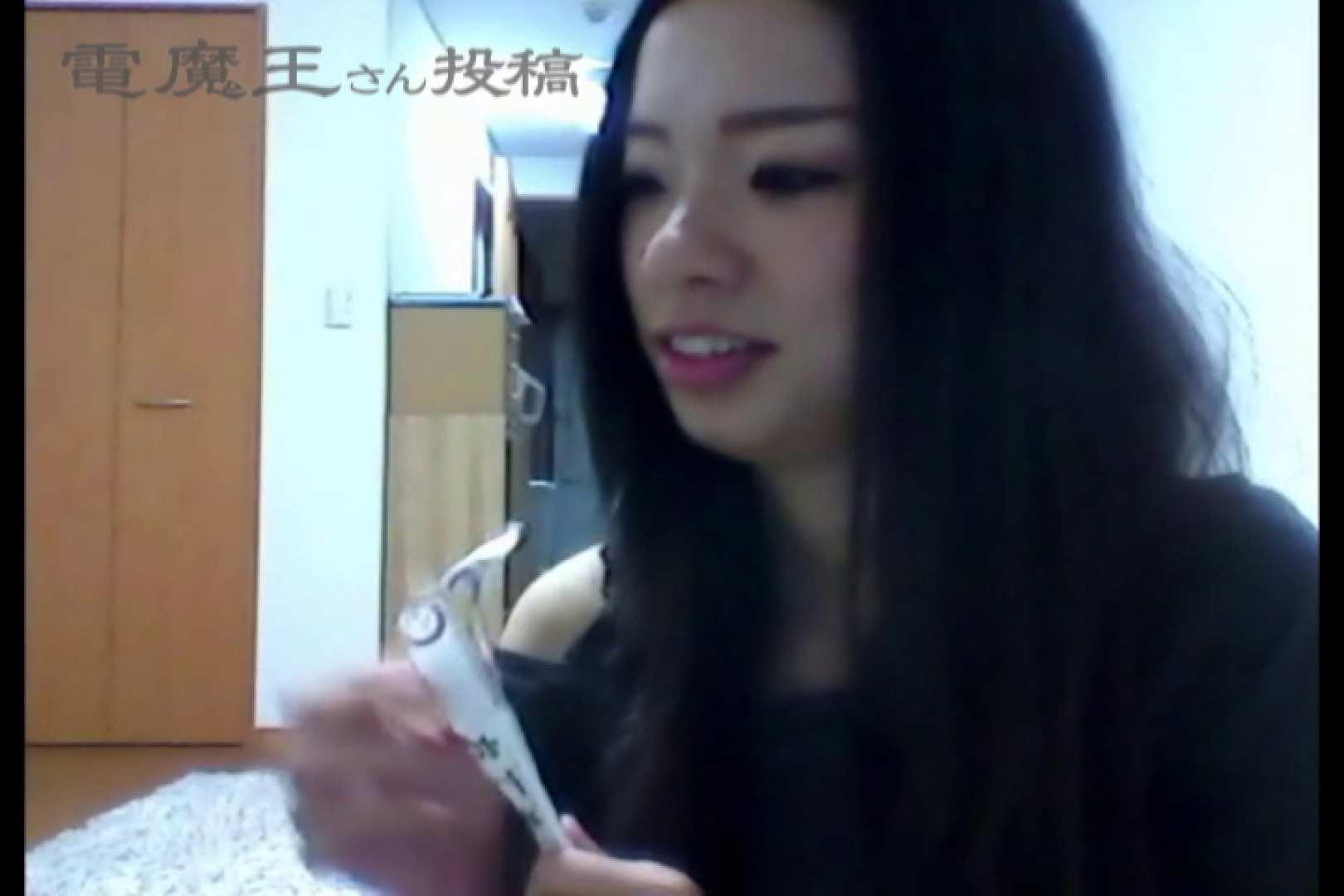 電魔王さんの「隠撮の部屋」アイカ 隠撮 | 電マ  65画像 9