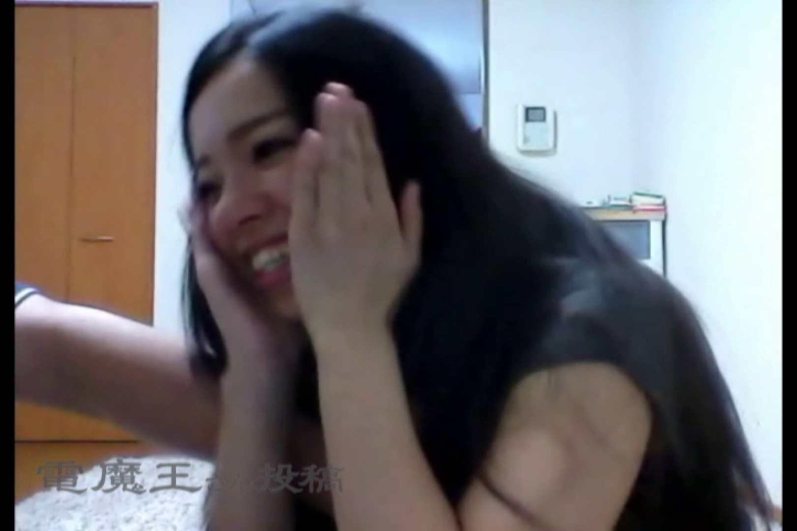 電魔王さんの「隠撮の部屋」アイカ 隠撮 | 電マ  65画像 55