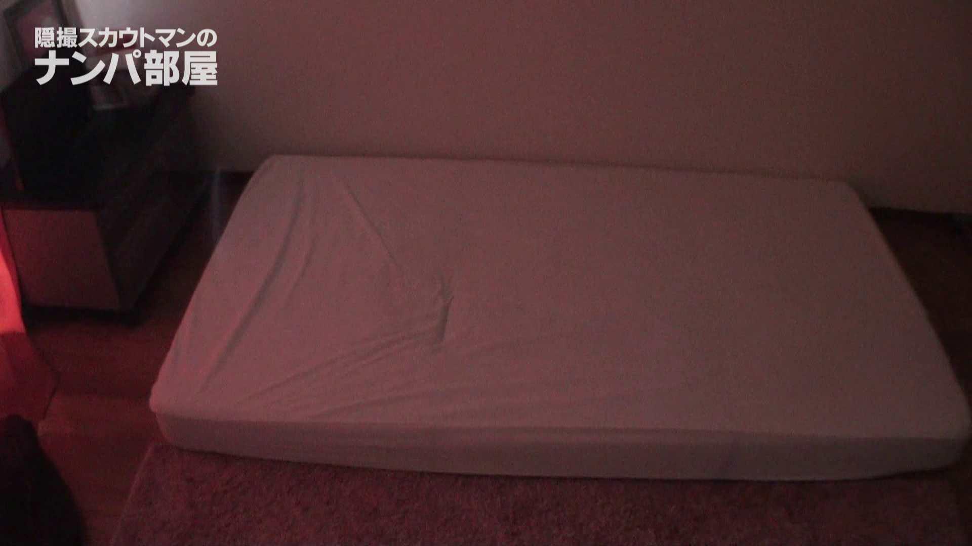 隠撮スカウトマンのナンパ部屋~風俗デビュー前のつまみ食い~hana 脱衣所   ナンパ  81画像 1