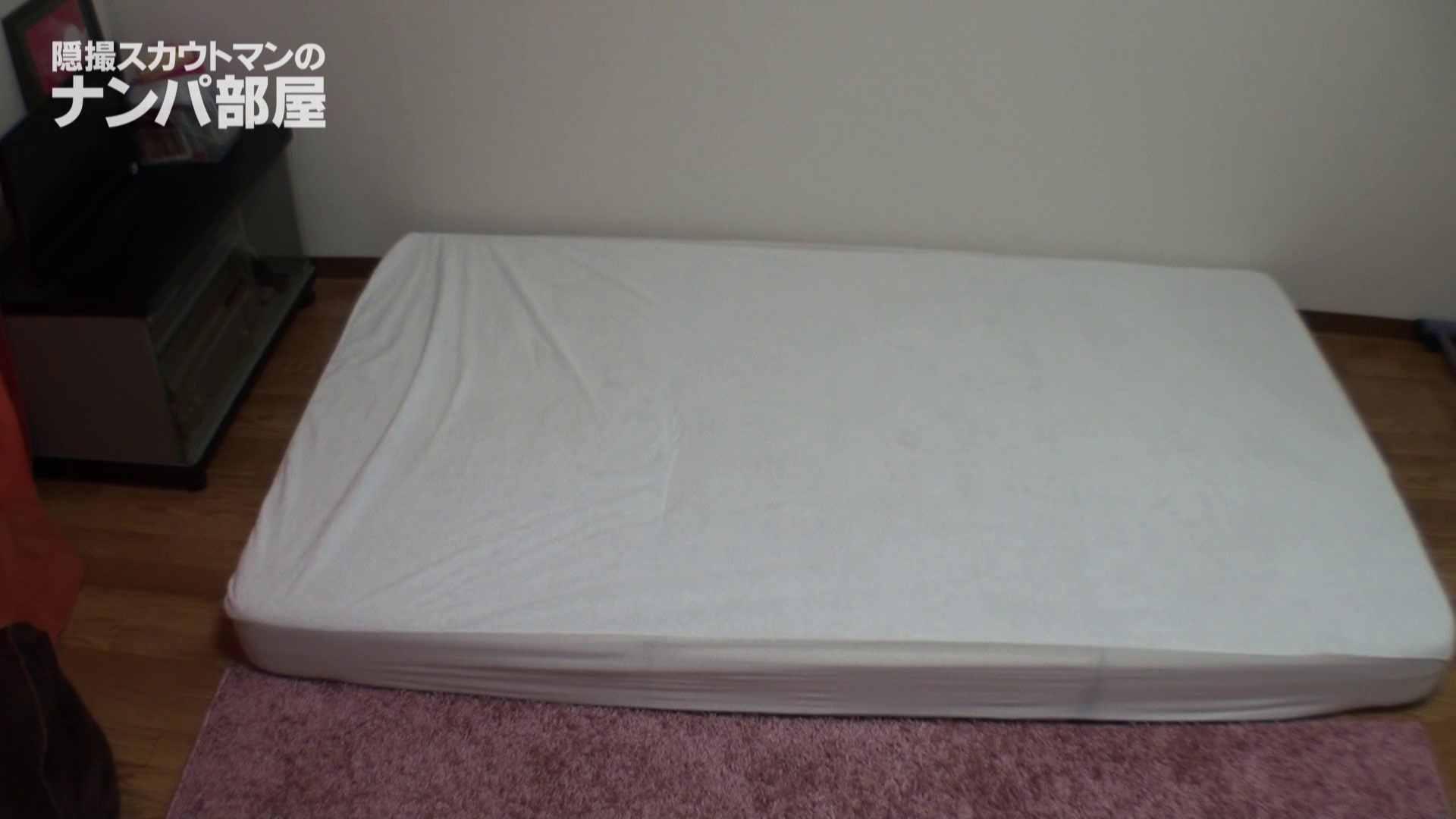 隠撮スカウトマンのナンパ部屋~風俗デビュー前のつまみ食い~hana 脱衣所   ナンパ  81画像 2