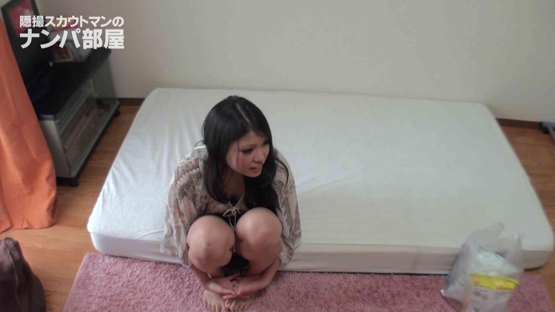 隠撮スカウトマンのナンパ部屋~風俗デビュー前のつまみ食い~hana 脱衣所   ナンパ  81画像 7