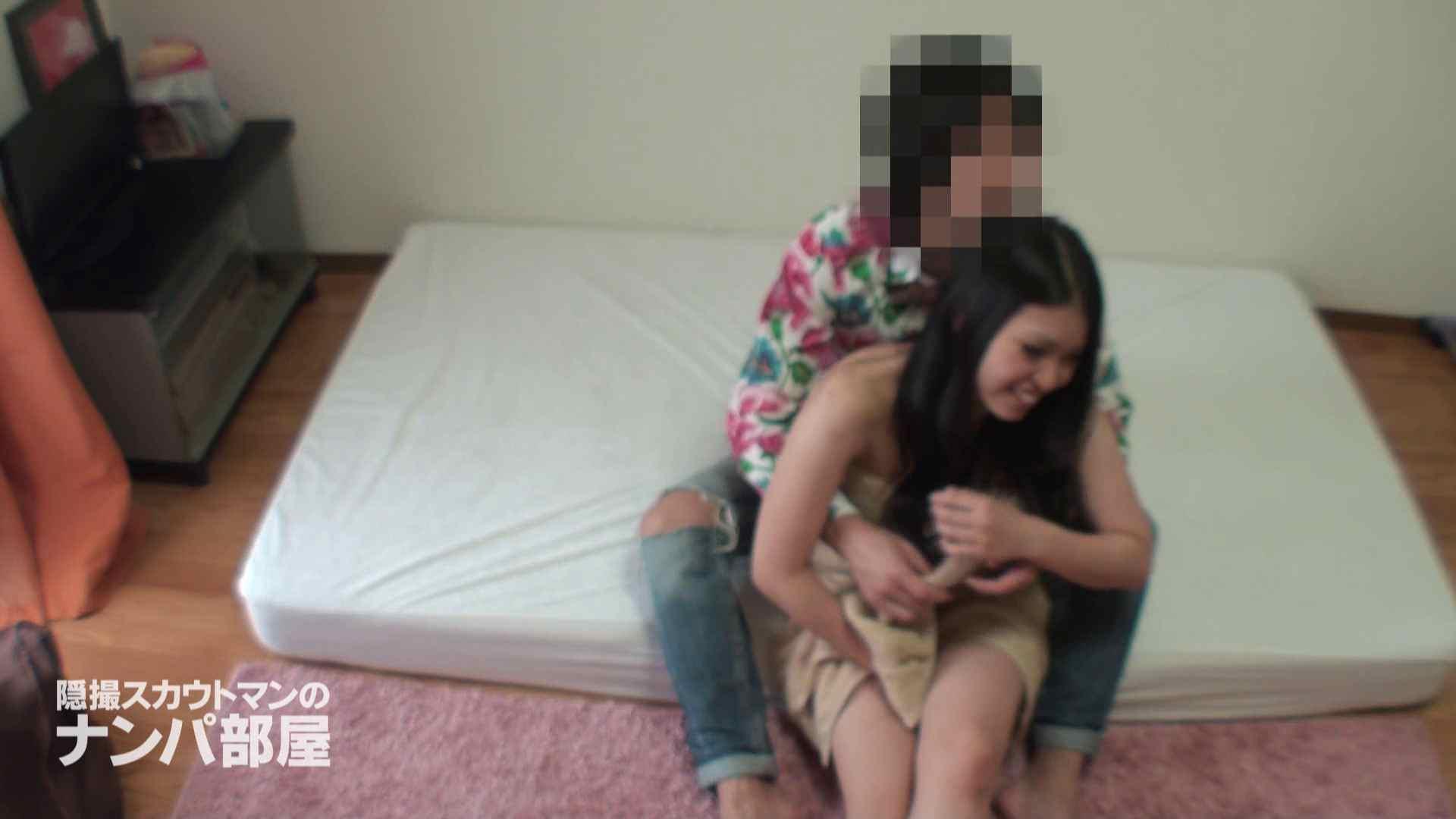隠撮スカウトマンのナンパ部屋~風俗デビュー前のつまみ食い~hanavol.2 隠撮 | 脱衣所  57画像 41