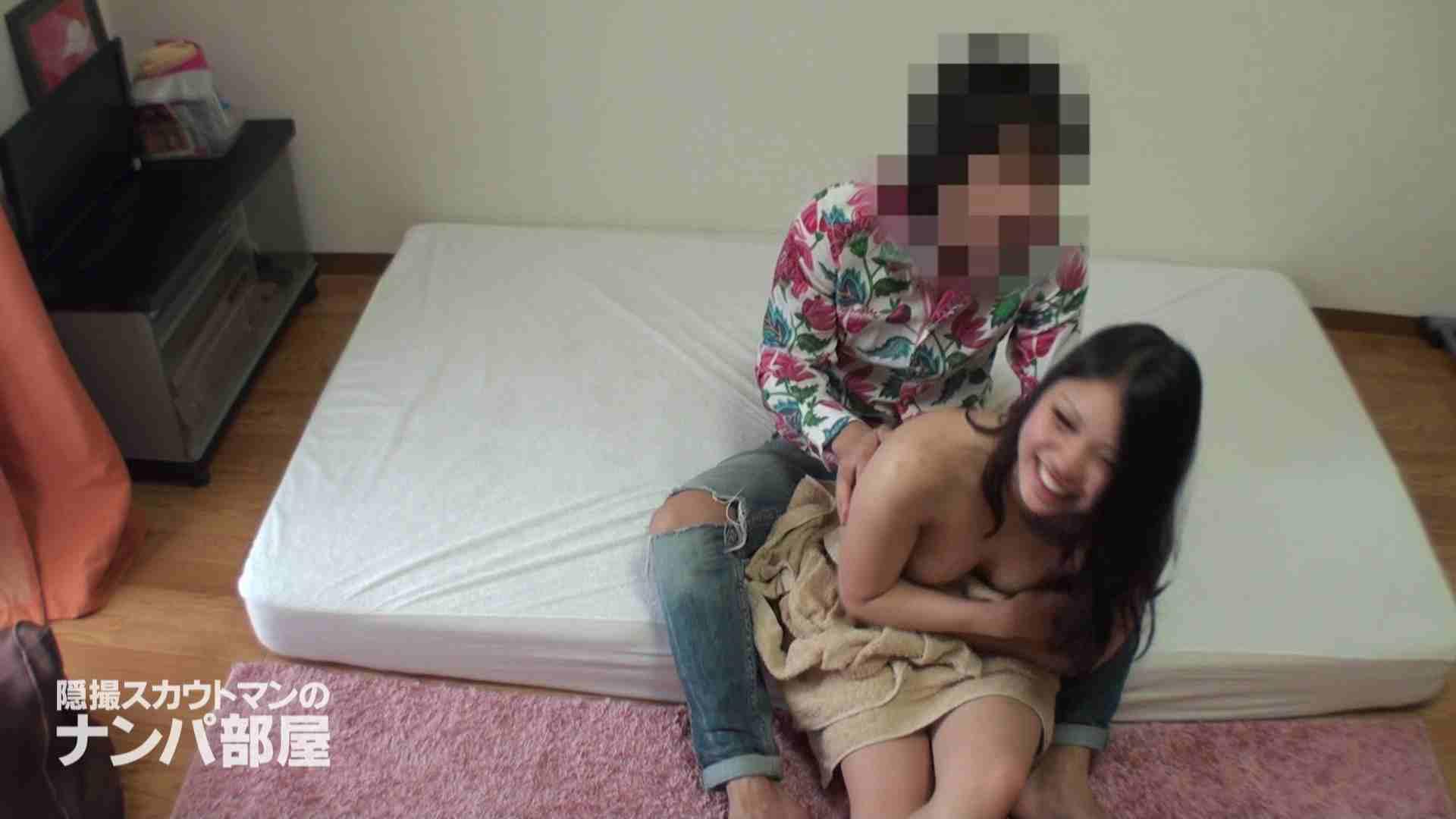 隠撮スカウトマンのナンパ部屋~風俗デビュー前のつまみ食い~hanavol.2 隠撮 | 脱衣所  57画像 45