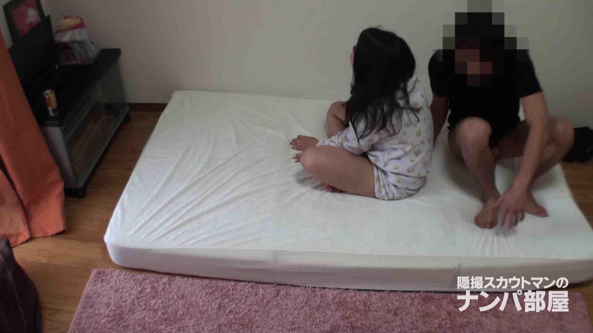 隠撮スカウトマンのナンパ部屋~風俗デビュー前のつまみ食い~hanavol.3 ギャル達のSEX   隠撮  95画像 72