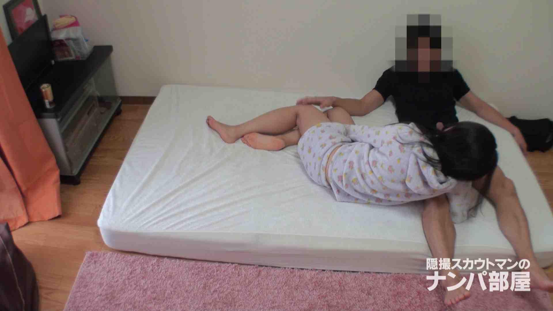 隠撮スカウトマンのナンパ部屋~風俗デビュー前のつまみ食い~hanavol.3 ギャル達のSEX   隠撮  95画像 74