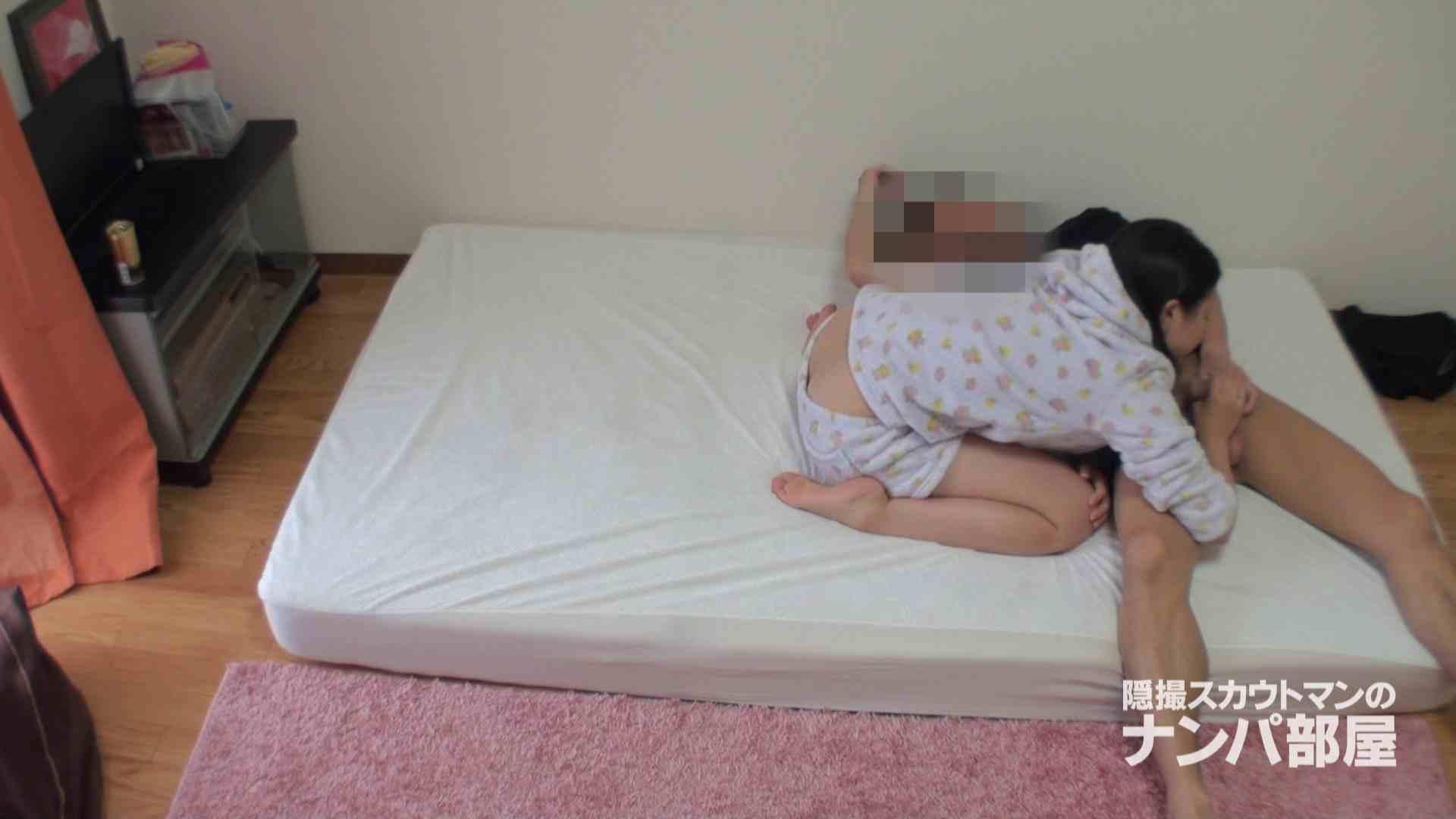 隠撮スカウトマンのナンパ部屋~風俗デビュー前のつまみ食い~hanavol.3 ギャル達のSEX   隠撮  95画像 75