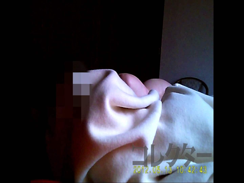 泥酔スレンダー美乳美女 朝を迎えても終わらない悪戯 悪戯 | ギャル達のSEX  107画像 79