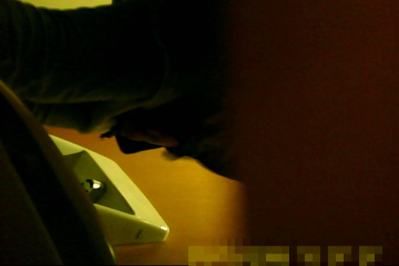 魅惑の化粧室~禁断のプライベート空間~20 チラ | ナプキン  71画像 70