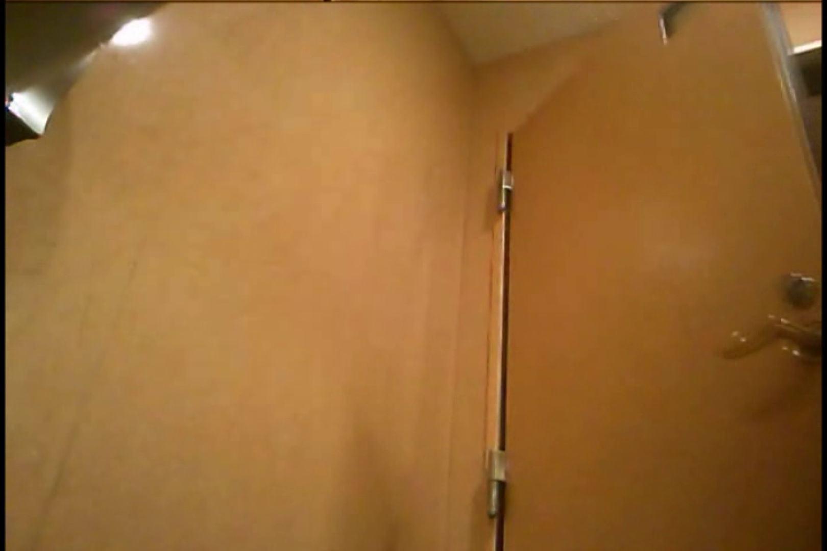 潜入!!女子化粧室盗撮~絶対見られたくない時間~vo,4 盗撮 | 潜入  111画像 15