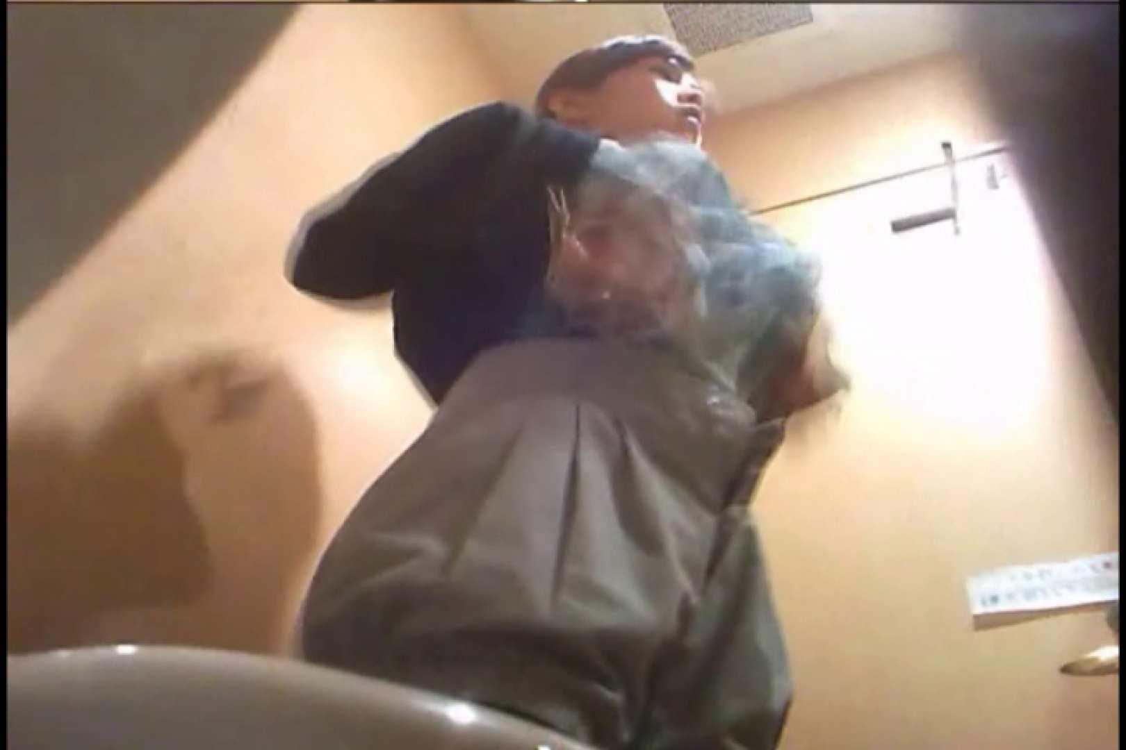 潜入!!女子化粧室盗撮~絶対見られたくない時間~vo,25 ギャル達のおっぱい | 盗撮  106画像 89