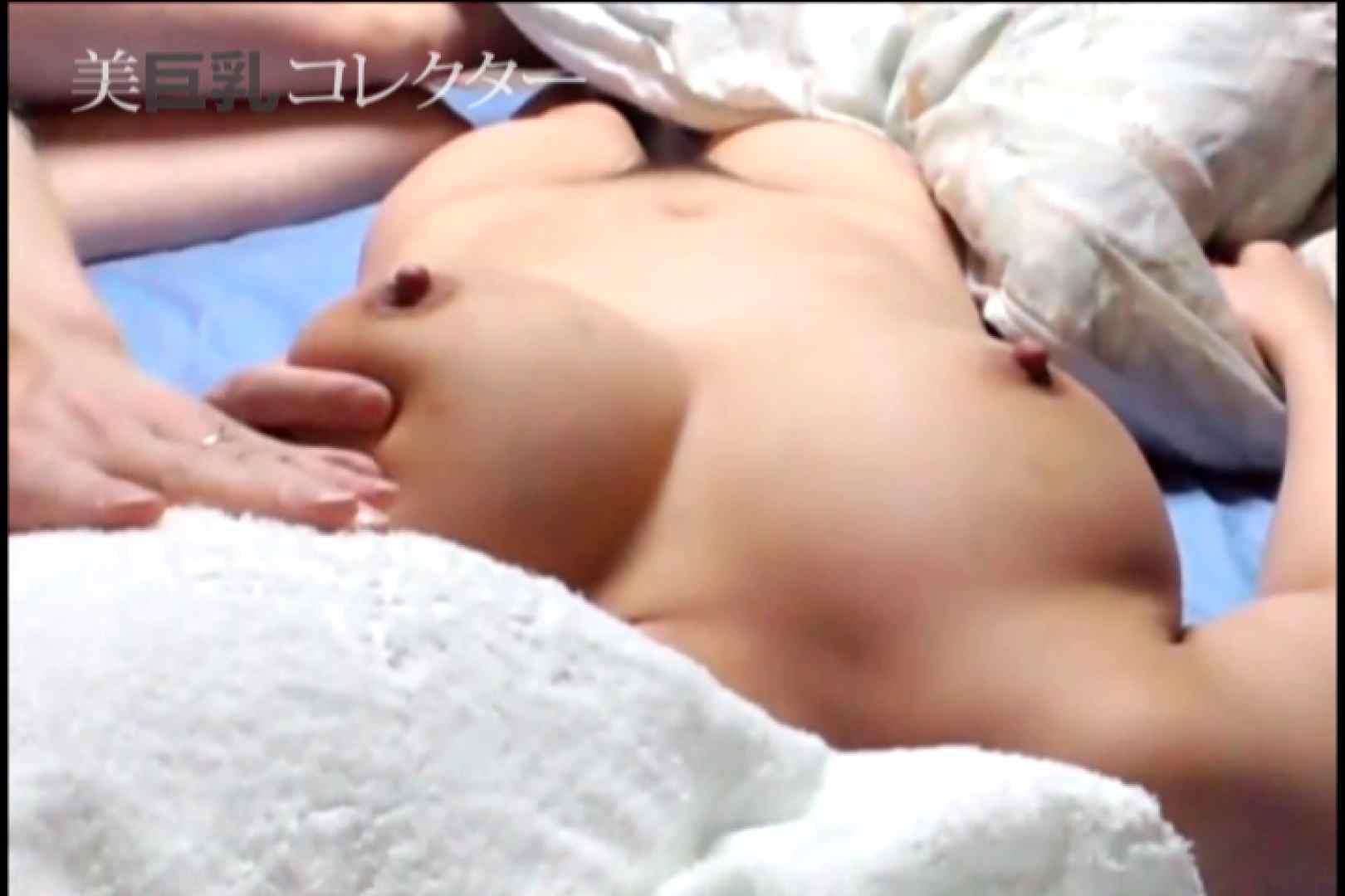 泥酔Hカップ爆乳ギャル2 悪戯 | 隠撮  81画像 18