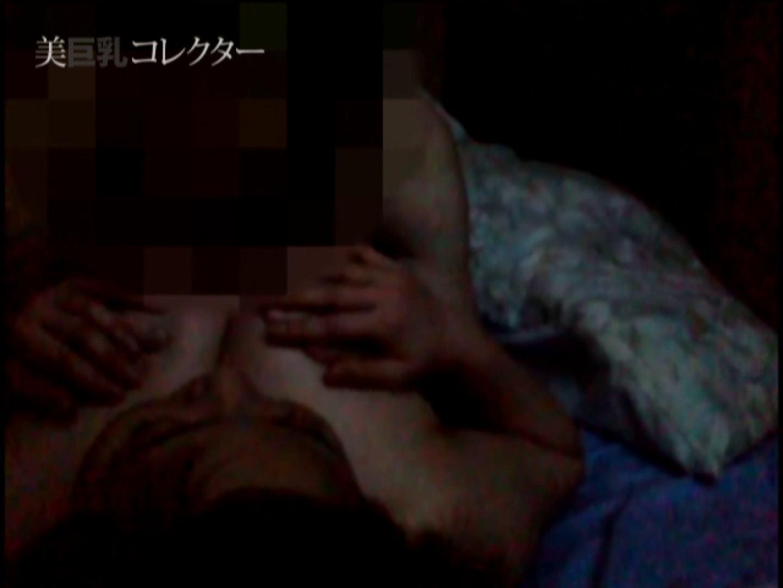 泥酔Iカップ爆乳美女3 隠撮 | 美女の裸体  79画像 25