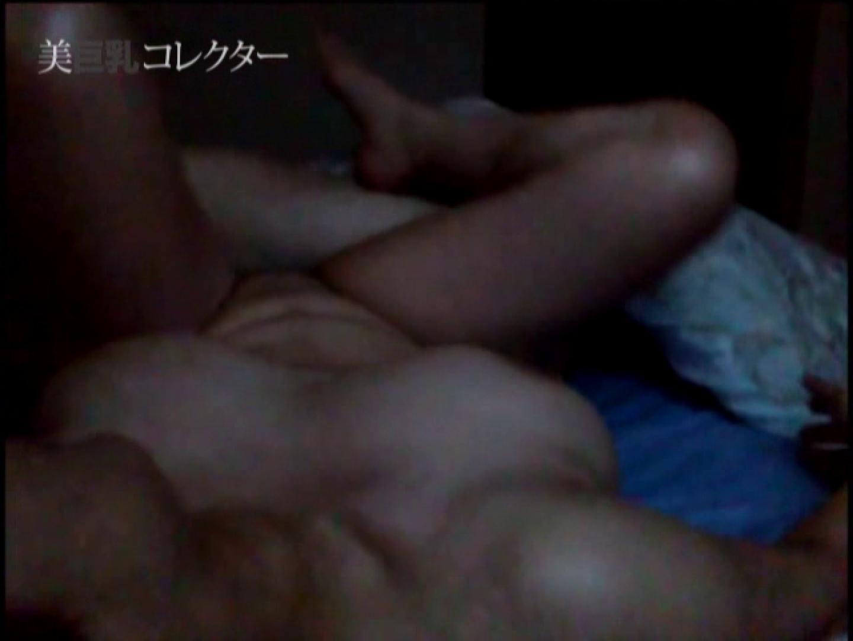 泥酔Iカップ爆乳美女3 隠撮 | 美女の裸体  79画像 42