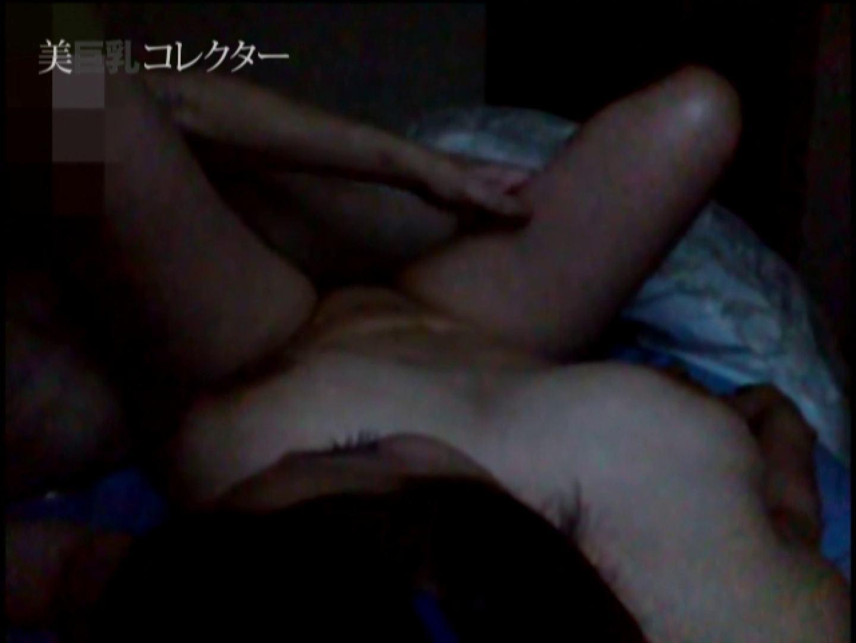 泥酔Iカップ爆乳美女3 隠撮 | 美女の裸体  79画像 43