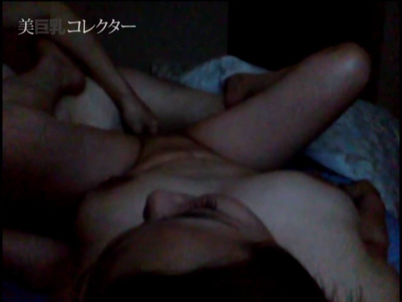 泥酔Iカップ爆乳美女3 隠撮 | 美女の裸体  79画像 45