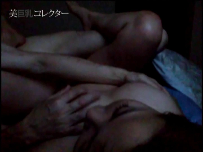 泥酔Iカップ爆乳美女3 隠撮 | 美女の裸体  79画像 52