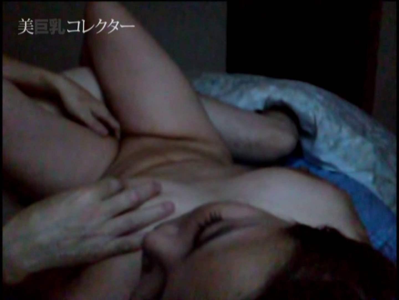 泥酔Iカップ爆乳美女3 隠撮 | 美女の裸体  79画像 59