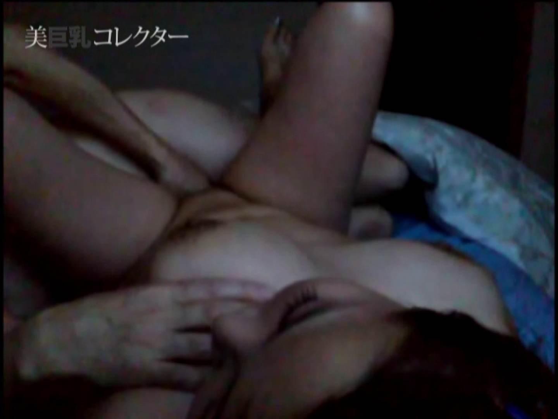 泥酔Iカップ爆乳美女3 隠撮 | 美女の裸体  79画像 60