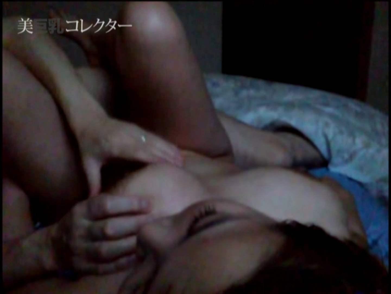 泥酔Iカップ爆乳美女3 隠撮 | 美女の裸体  79画像 70
