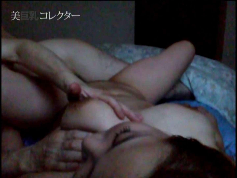 泥酔Iカップ爆乳美女3 隠撮 | 美女の裸体  79画像 78