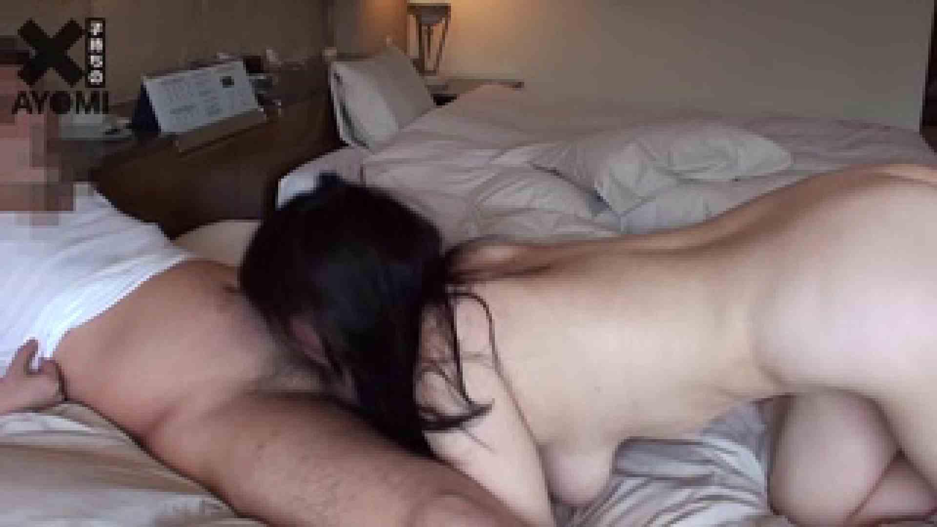 ×一子持ちのM女AYAMIvol.7 OL裸体 | 一般投稿  51画像 50