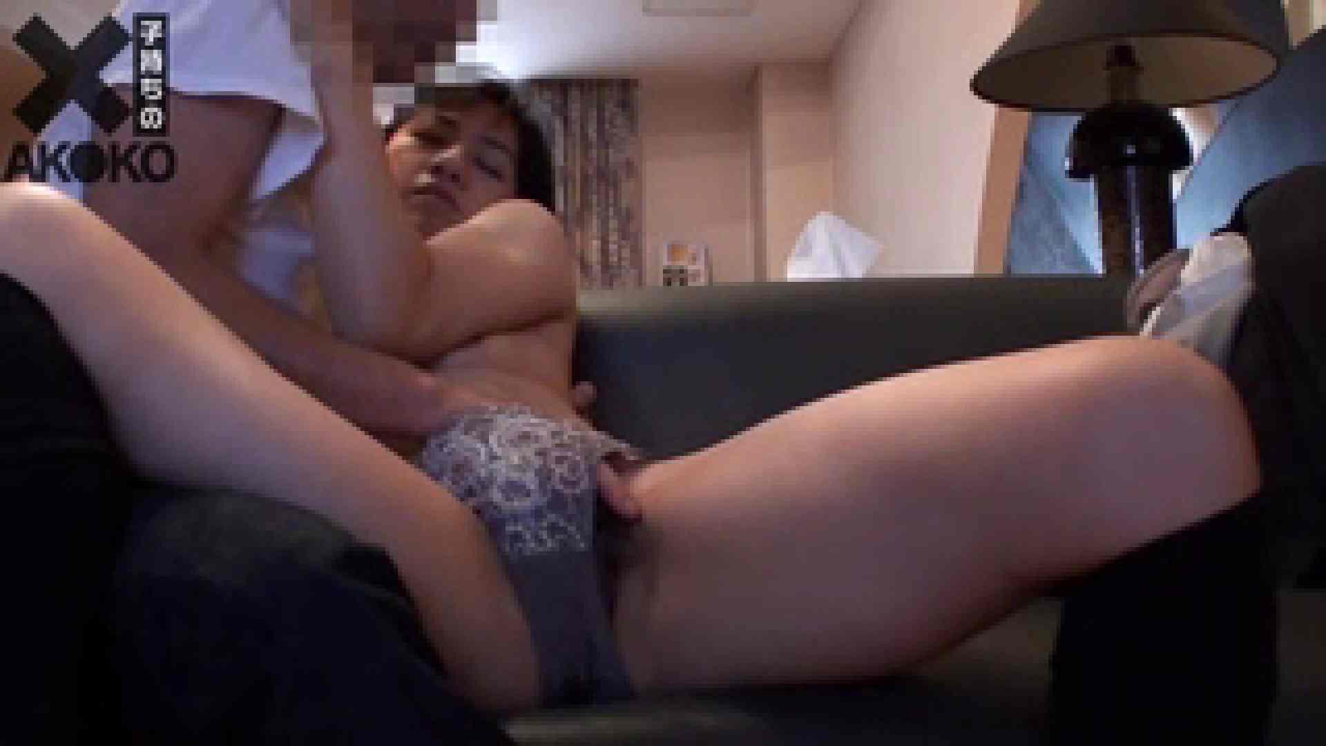 ×一子持ちの現役看護士AK I KOvol.2 ナースのセックス | 一般投稿  97画像 18