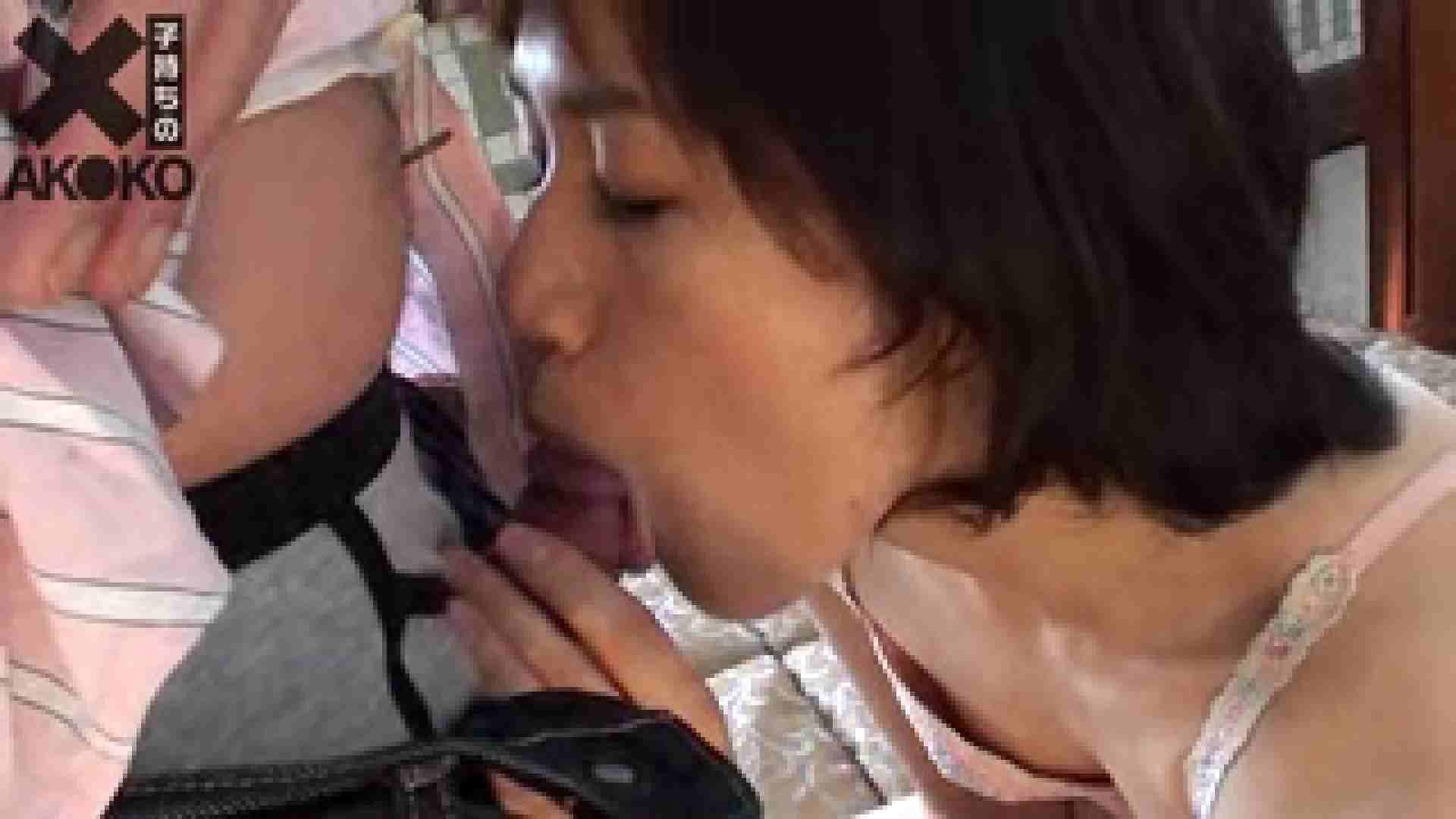 ×一子持ちの現役看護士AK I KOvol.3 一般投稿 | OL裸体  59画像 24