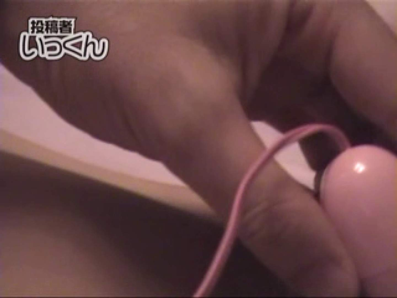 調教師いっくんの 北海道・小学生教師28歳のりこ 素人   一般投稿  74画像 18