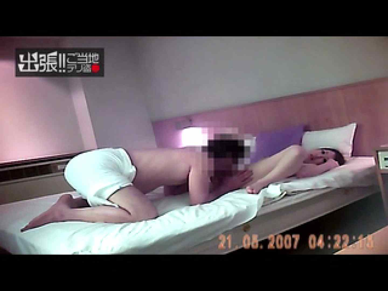 出張リーマンのデリ嬢隠し撮り第3弾 投稿   盗撮  55画像 27