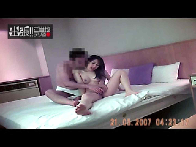 出張リーマンのデリ嬢隠し撮り第3弾 投稿 | 盗撮  55画像 29