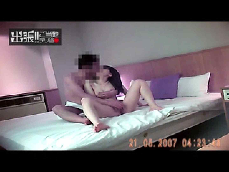 出張リーマンのデリ嬢隠し撮り第3弾 投稿   盗撮  55画像 30
