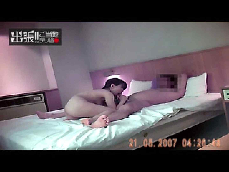 出張リーマンのデリ嬢隠し撮り第3弾 投稿 | 盗撮  55画像 38