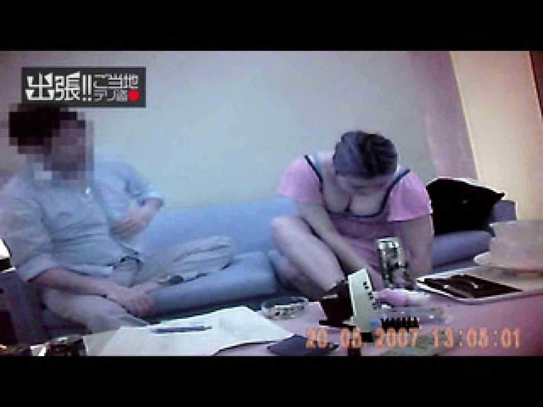 出張リーマンのデリ嬢隠し撮り第3弾vol.2 投稿 | OL裸体  51画像 19