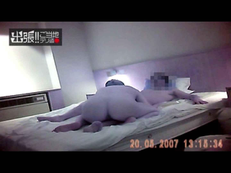 出張リーマンのデリ嬢隠し撮り第3弾vol.2 投稿 | OL裸体  51画像 32