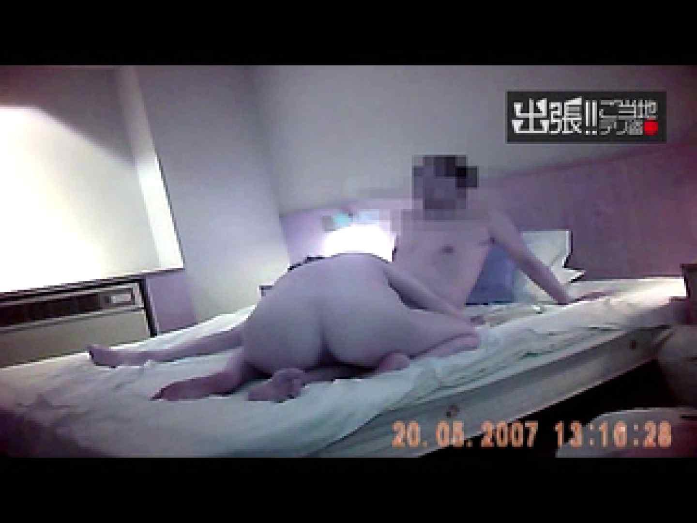 出張リーマンのデリ嬢隠し撮り第3弾vol.2 投稿 | OL裸体  51画像 34