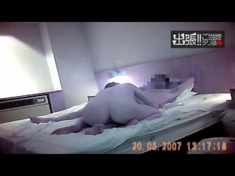 出張リーマンのデリ嬢隠し撮り第3弾vol.2 投稿 | OL裸体  51画像 35