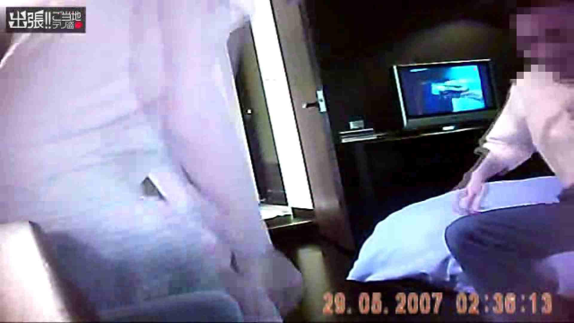 出張リーマンのデリ嬢隠し撮り第3弾vol.6 ギャル達のセックス | 隠撮  108画像 10