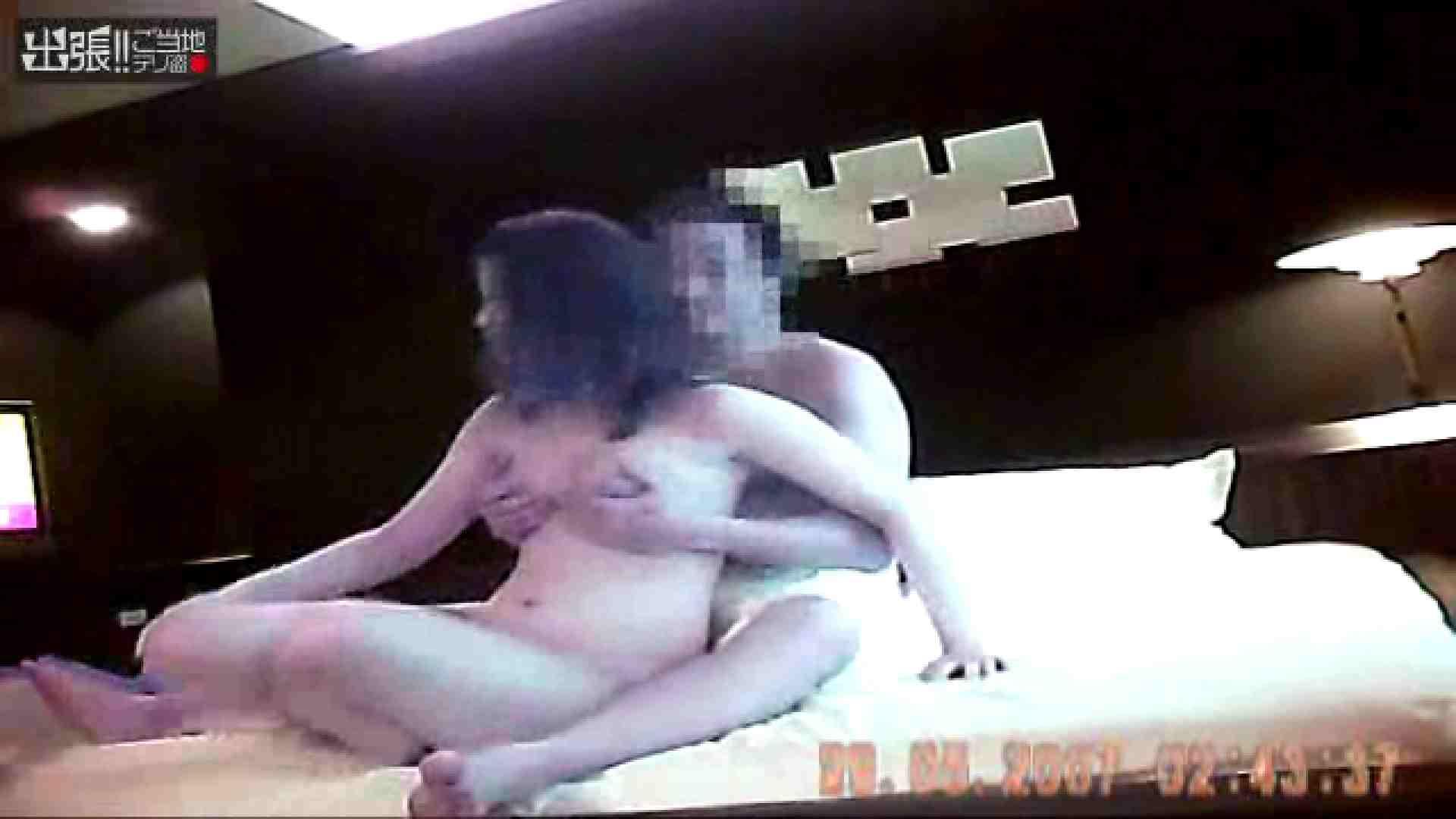 出張リーマンのデリ嬢隠し撮り第3弾vol.6 ギャル達のセックス | 隠撮  108画像 39