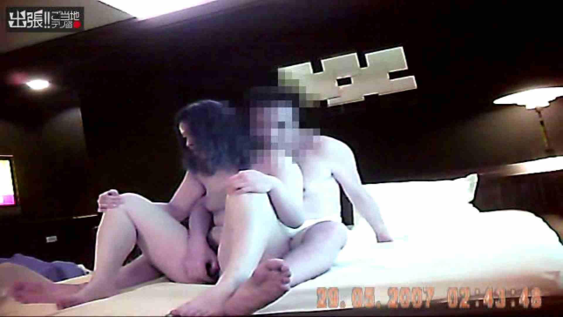 出張リーマンのデリ嬢隠し撮り第3弾vol.6 ギャル達のセックス | 隠撮  108画像 40