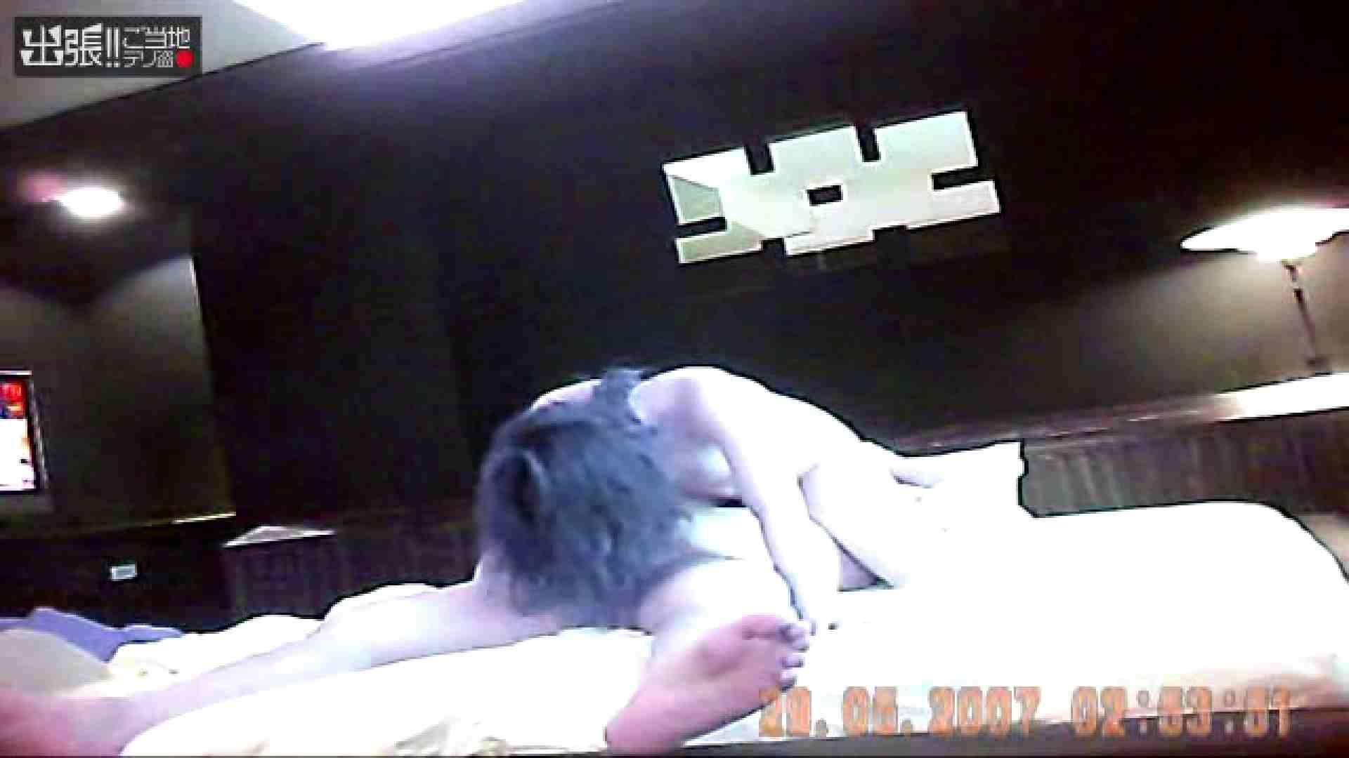 出張リーマンのデリ嬢隠し撮り第3弾vol.6 ギャル達のセックス | 隠撮  108画像 91