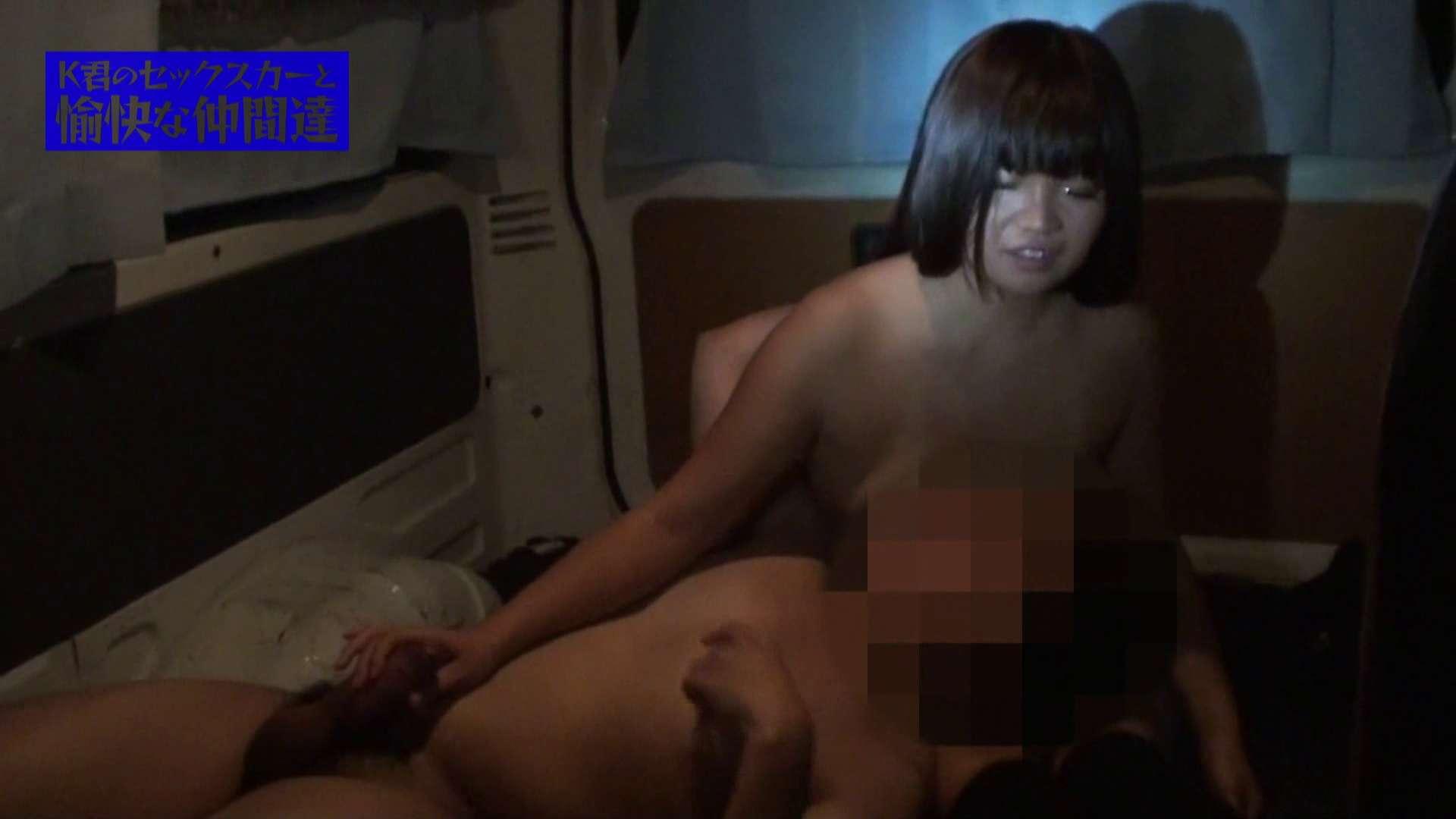 表に出さなかった未公開版 あゆちゃんの場合 一般投稿   車  66画像 60