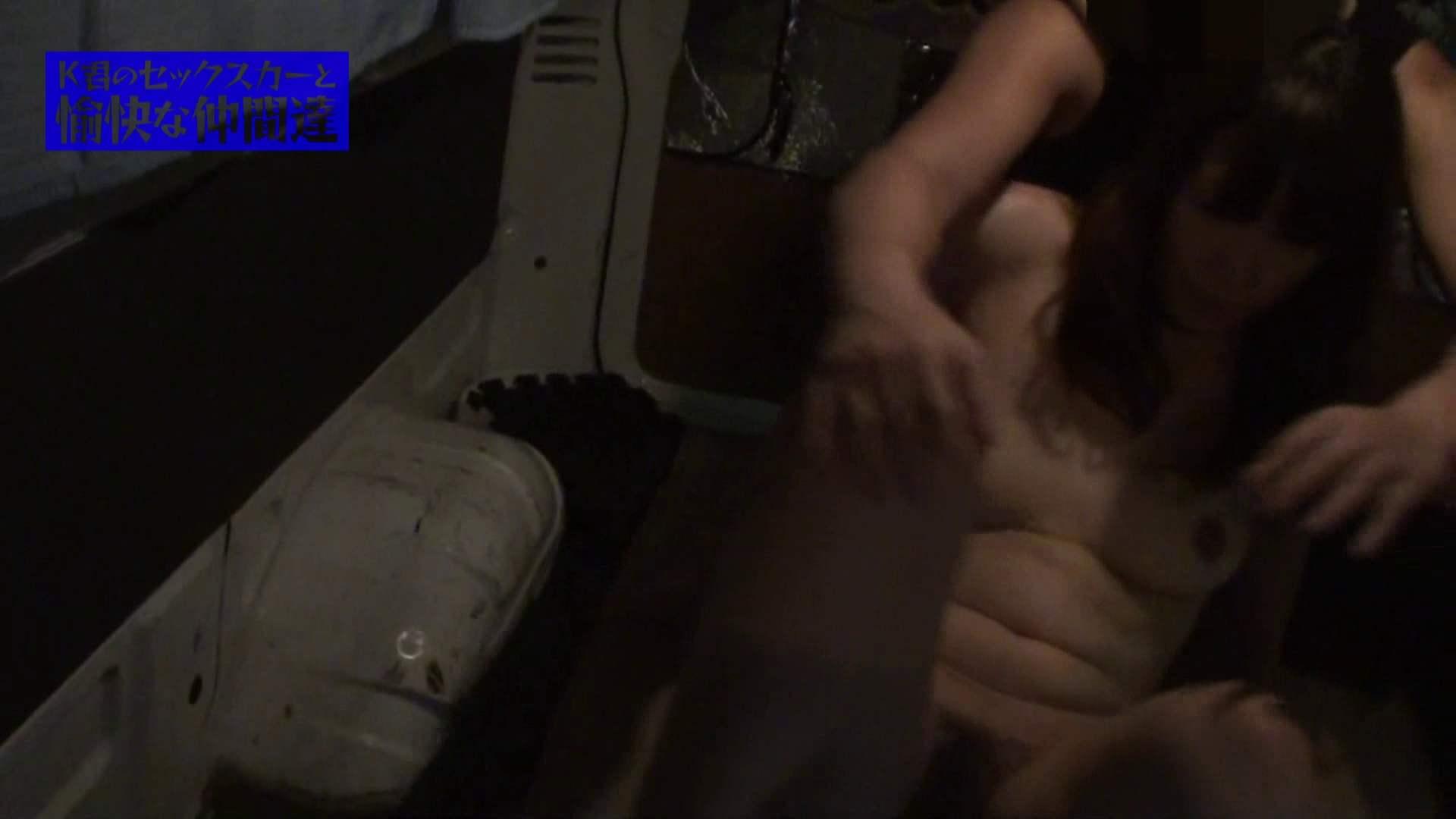 表に出さなかった未公開版 みきちゃんの場合 出会い系   一般投稿  105画像 14