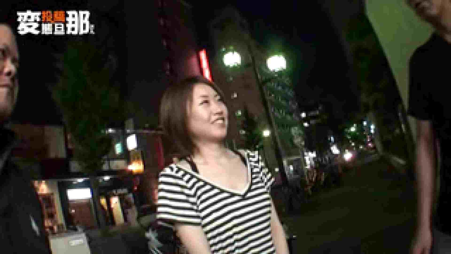 投稿作品 変態旦那さんの出会い系の男に妻を寝取らせる 一般投稿   出会い系  65画像 15