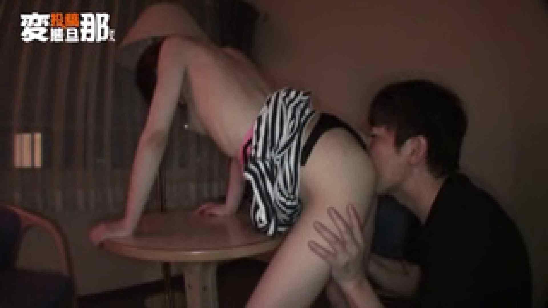 投稿作品 変態旦那さんの出会い系の男に妻を寝取らせる 一般投稿   出会い系  65画像 39