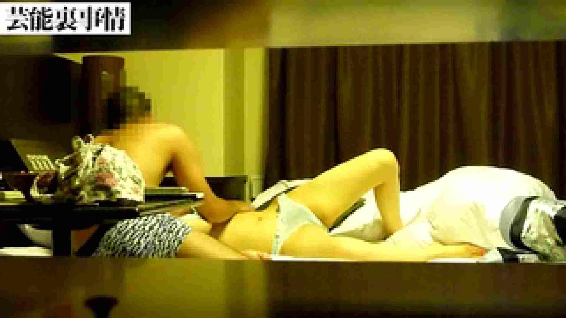 某芸能プロダクションの裏のお仕事14 韓流版 | モデル  112画像 47