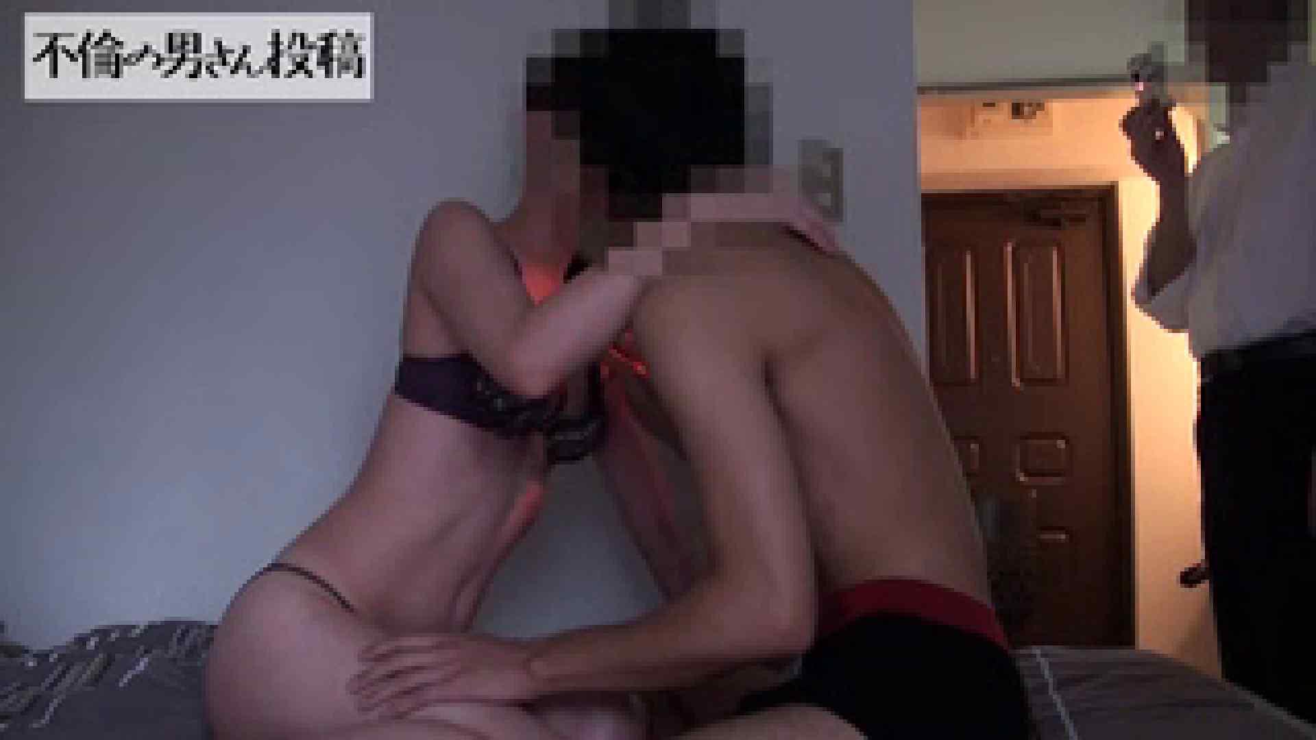 会計事務所勤務 高橋みゆき30歳 W不倫の不倫部屋の記録3 投稿 | 一般投稿  77画像 12