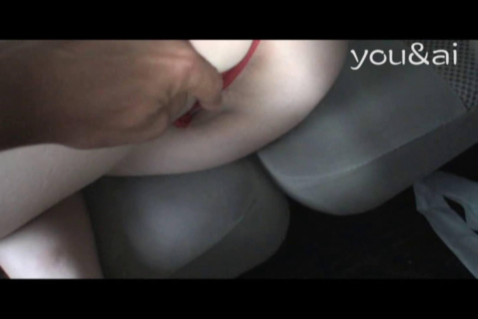 おしどり夫婦のyou&aiさん投稿作品vol.4 緊縛 | 一般投稿  107画像 14
